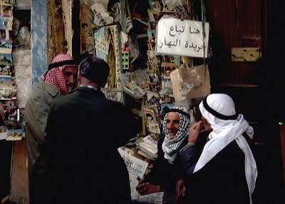 ARAB QUARTER - JERUSALEM