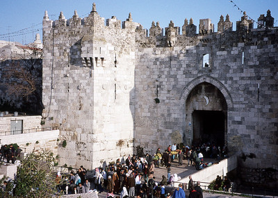 DAMASCUS GATE - JERUSALEM