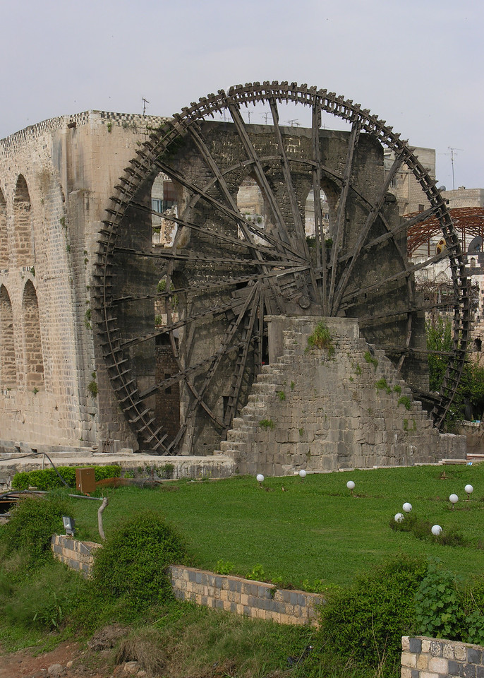 WATER WHEEL - HAMA