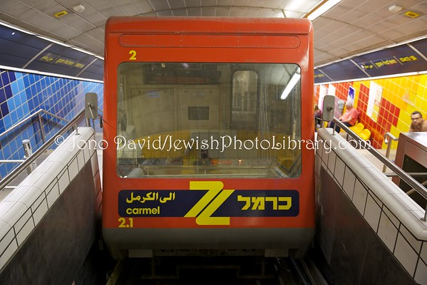 ISRAEL, Haifa. Carmelit (underground funicular railway) (4.2016)