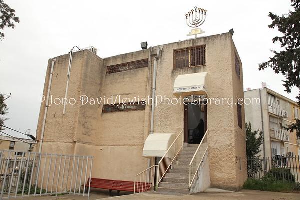 ISRAEL, Haifa, Kiryat Ata. Magen Shalom (Indian) Synagogue,. (2.2010)
