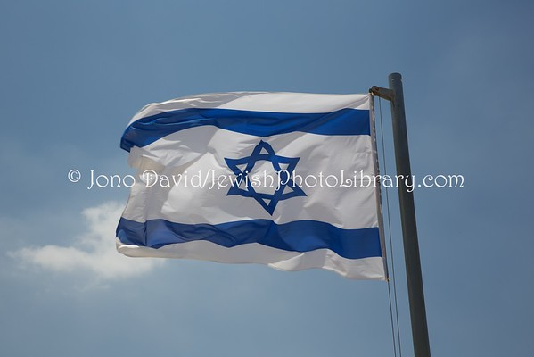 ISRAEL, Jerusalem. Flag of the State of Israel (at Mount Herzl) (8.2016)