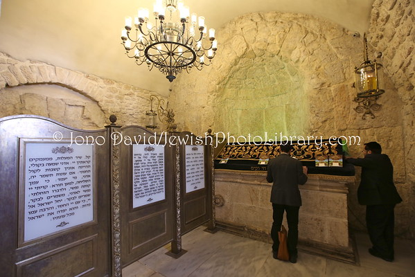 ISRAEL, Jerusalem, Old City, Jewish Quarter. King David Tomb (3.2015)