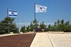 IL 8075  Herzl grave