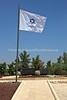 IL 8076  Herzl grave