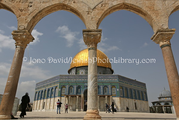 ISRAEL, Jerusalem, Old City. Temple Mount (3.2015)