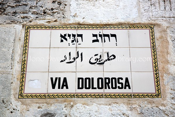 ISRAEL, Jerusalem, Old City. Via Dolorosa (3.2016)