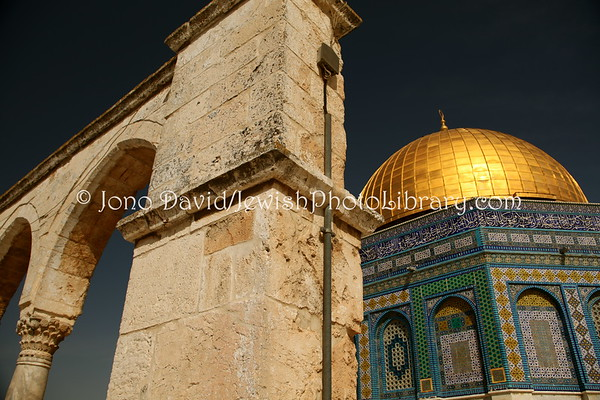 ISRAEL, Jerusalem, Old City. Dome of the Rock (Temple Mount) (2.2010)