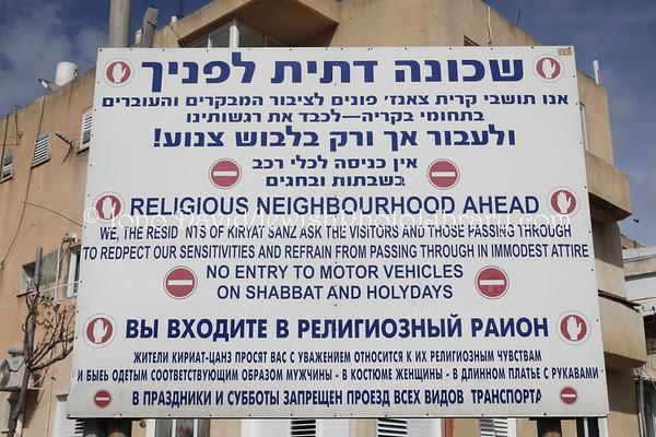 ISRAEL, Netanya, Kiryat Sanz. Beit Midrash Kiryat Henooch D'vrei Chayim. (2.2010)