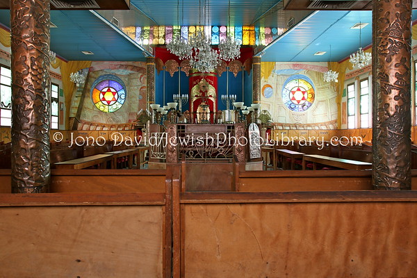 ISRAEL, Netanya. Zachor L'David Synagogue. (2.2010)