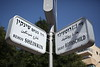IL 5385  Rehov Sheinkin and Sderot Rothschild
