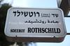 IL 5390  Sderot Rothschild (Rothschild Boulevard)