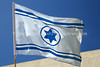 IL 6064  Israeli airforce flag