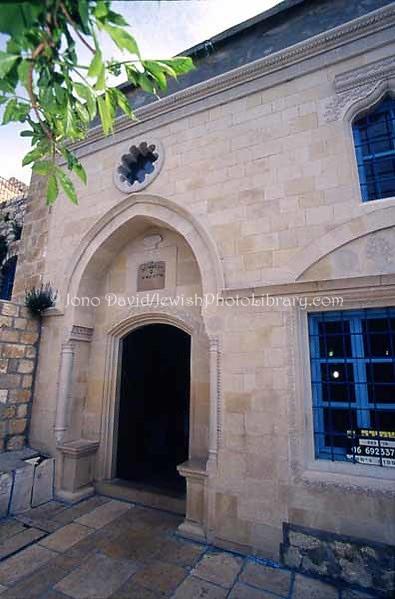 ISRAEL, Tsfat. Abohov Synagogue. (2004)