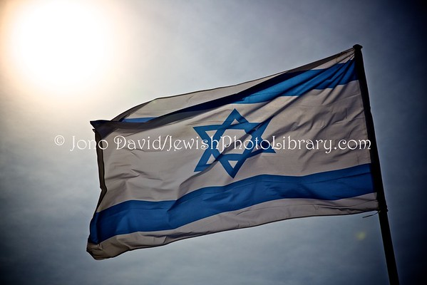 ISRAEL. Flag of the State of Israel (at Caesarea) (4.2016)