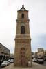 IL 6824  Clock Tower