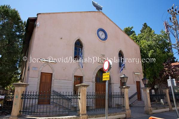 ISRAEL, Zichron Yaacov. Synagogue HaGadol Ohel Yaacov (4.2016)