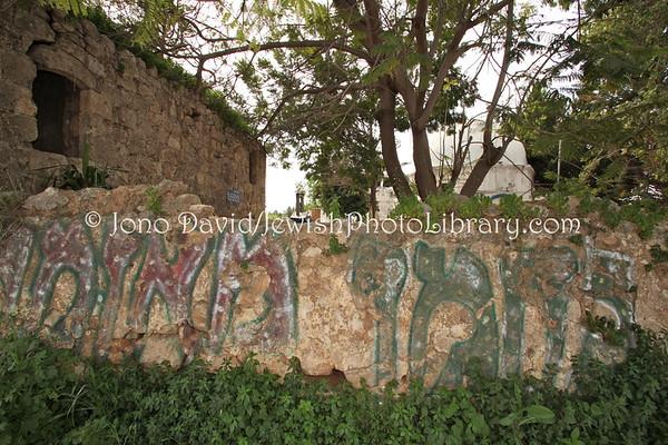 ISRAEL, Kefar Sava. Tomb of Benjamin. (2.2010)