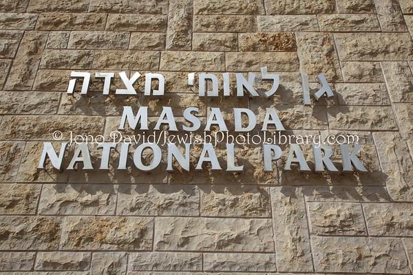 ISRAEL, Masada. Masada (3.2010)