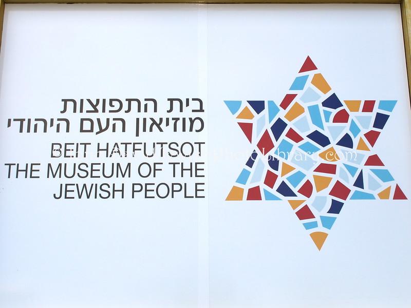 IL 5258  Beit Hatfutsot Museum, Tel Aviv