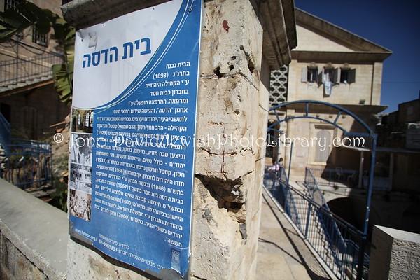 WEST BANK, Hebron. Beit Hadassah. (3.2012)