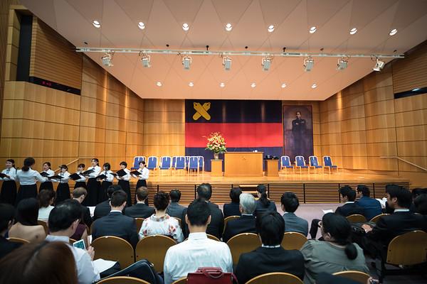 2018 Joi Commencement Ceremony