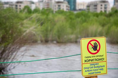 2021 оны зургадугаар сарын 11. ОБЕГ-ын голын эргүүл. ГЭРЭЛ ЗУРГИЙГ Д.ЗАНДАНБАТ/MPA