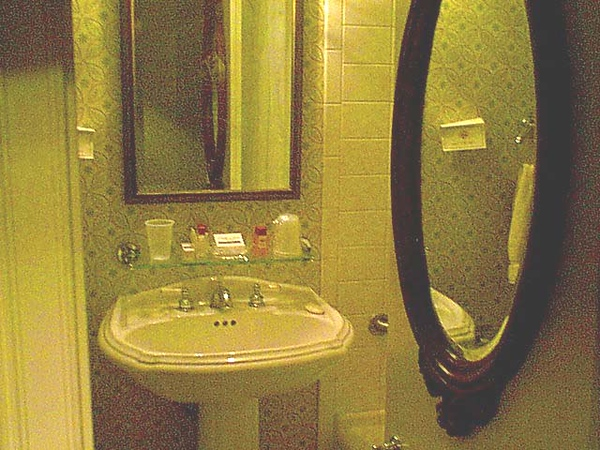 AQ sink