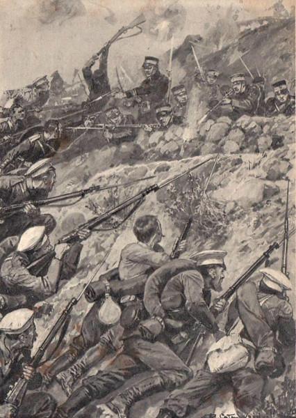 Фаянсовой свадьбой, русско-японская война 1904-1905 на открытках