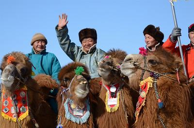Sain baina uu!  It means hello in Mongolian.