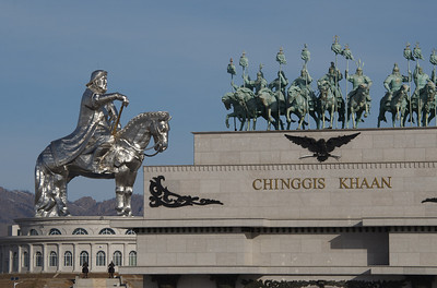 The Chinngis Khaan Equestrian Statue, part of the Chinggis Khan Statue Complex is a 40 metre (131 ft 3 in) tall statue of Chinngis Khaan on horseback, on the bank of the Tuul River at Tsonjin Boldog (54 km (33.55 mi) east of the Mongolian capital Ulaanbaatar), where according to legend, he found a golden whip. The statue is symbolically pointed east towards his birthplace.