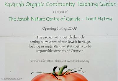 Kavanah Garden Sign 20090705-Kavanah Garden-45