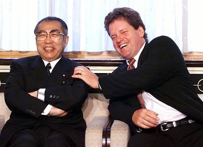 JAPAN ROGER CLINTON