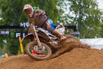 Julien Lieber