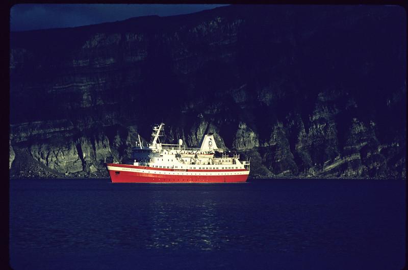 Explorership