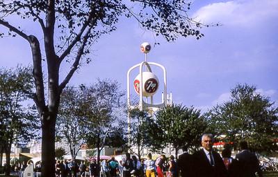 NY_Fair1964_7Up