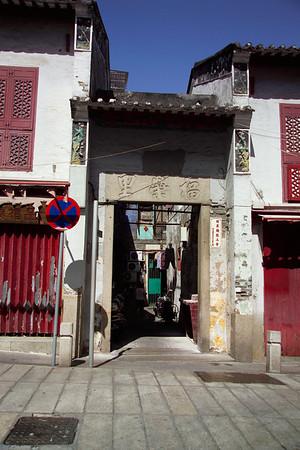 Red street