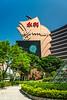 The Wynn Hotel and Casino in Macau, Asia.