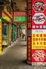 Shops and stores with chinese signs in Macau, Asia,