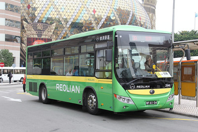 Reolian 2046 Praca de Ferreira do Amaral Macao Dec 11