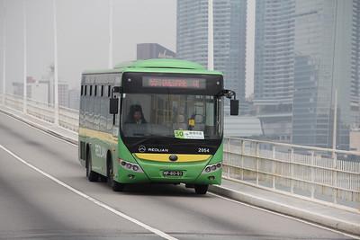 Reolian 2054 Ponte Governado Nobre De Carvalho Dec 11