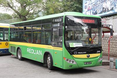 Reolian 2049 Coloane Village 1 Dec 11