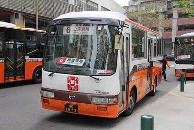 TCM MK1613 P_Serinidade Iao Hon Macau Dec 11
