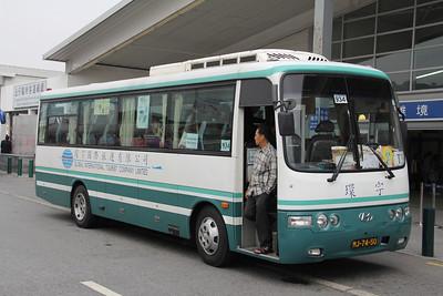 Global International Tourist MJ7450 Taipa Ferry Terminal Dec 11