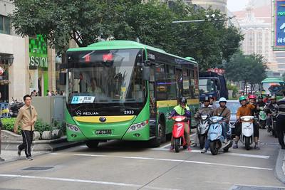 Reolian 2033 Av do Infante D_Henrique Macao Dec 11
