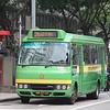 New Era 1093 Avenue do Infante Dom Henrique Macau 1 Nov 17