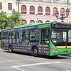 New Era 3189 Avenue de Almeida Ribeiro Macau Nov 17