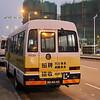 Macau DIV MD4268 on road Cotai off Rotunda Harmonia 2 Taipa Nov 17