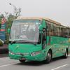 SJM Express MS6871 Avenue do Dr Rodrigo Rodrigues Macau Nov 17