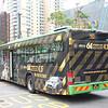 New Era 5013 Rua de Luis Gonzaga Gomes Macau Nov 17